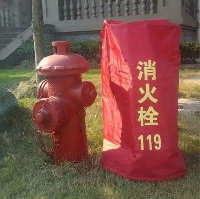 寧夏寧盾金陽光消防器材
